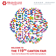 THE 119TH CANTON FAIR