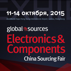 China Sourcing Fair: Electronics & Components